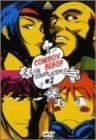 COWBOY BEBOP the Compilation 2 音楽:菅野よう子