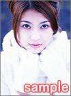 酒井彩名カレンダー 2003
