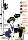 YOUNG&FINE (アクションコミックス)