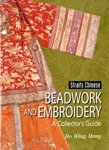 straits-chinese-beadwork-and-embroidery-a-collectors-guide-by-ho-wing-meng-2005-11-24