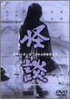 ���� [DVD]