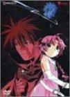 The Soul Taker~魂狩~DVD-BOX
