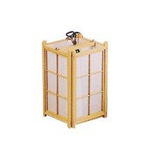 Natural Wooden Shoji Tatami Ceiling Lamp