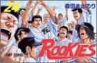ROOKIES 24 (ジャンプ・コミックス)