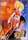 �Ф�Ļ2772 ���Υ����⥾���� [DVD]
