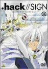.hack//SIGN Vol.8 [DVD]