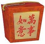 Chinese Quart Container