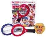 Die ze entscheiden Erfahrung Spiele-Serie Ace !! Excite Tennis kaufen