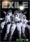 EXPV 3 [DVD]