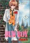 Bud Boy (1) (Princess comics)