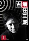 古畑任三郎 2nd season 1 [DVD]