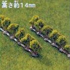 【カトー】25530茶の木(12本組)鉄道模型Nゲージ KATO レイアウト用品 NOCH(ノッホ)