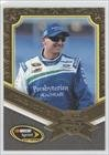 Michael Mcdowell (Trading Card) 2012 Press Pass Fanfare #28 front-421029