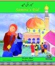 Mantra Lingua Bilingual Books, Samira Eid by Nasreen Aktar, Turkish and English