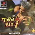 Tobal No. 1