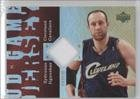 Zydrunas Ilgauskas Cleveland Cavaliers (Basketball Card) 2006-07 UD Reserve Game Jerseys #ZI Amazon.com