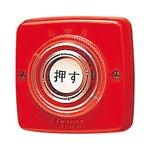 パナソニック (Panasonic) 非常用押釦1a1b EK56