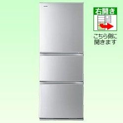 東芝 340L 3ドア冷蔵庫(シルバー)TOSHIBA GR-G34S-S