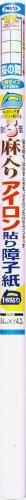 アサヒペン アイロン障子紙 麻入りアイロン貼り障子紙 桜の舞 94cm×4.3m