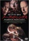 ノー・グッド・シングス [DVD]