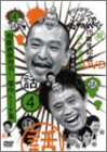  !! 4  !  [DVD]