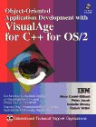 img - for Object Oriented Application Development With Visualage for C++ for Os/2 book / textbook / text book