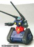 HCM-Pro RX-75 ガンタンク (機動戦士ガンダム)