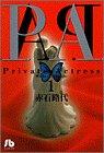 P.A.(プライベートアクトレス) (1)