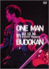 ONE MAN in BUDOKAN EIKICHI YAZAWA CONCERT TOUR 2002