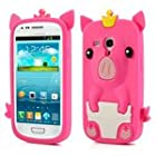 Rose Adorable 3D Crown Pig Silicone Case Cover for Samsung Galaxy S III / 3 Mini I8190