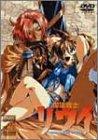 魔法戦士リウイ Vol.10