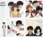 echange, troc Animation - Touch Tv Series: Drama Cd-Box(4Cd)