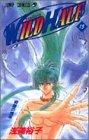 Wild half (15) (ジャンプ・コミックス)