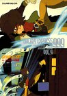 銀河鉄道999 4 メーテルの秘密 (アニメコミックス)