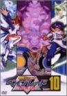 爆転シュート ベイブレード SHOOT.10 [DVD]