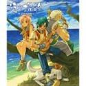英雄伝説 5 海の檻歌 XP CD-ROM版