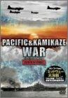 PACIFIC&KAMIKAZE WAR -日米太平洋戦記-[DVD]