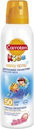 carroten-kids-easy-spray-spf50-bubble-gum-150ml