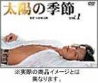 ���ۤε��� �����������DVD-BOX