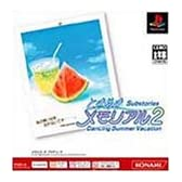 ときめきメモリアル2 Substories ~Dancing Summer Vacation ~ PS one Books