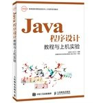 img - for Java programming tutorial and experiment on the computer(Chinese Edition) book / textbook / text book