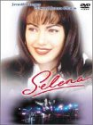 セレナ [DVD]