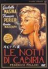 カビリアの夜 完全版 [DVD] 北野義則ヨーロッパ映画ソムリエのベスト1957年