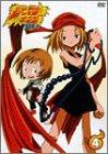 シャーマンキング 4 [DVD]