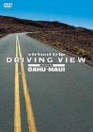 virtual trip DRIVING VIEW HAWAII OAHU・MAUI [DVD]
