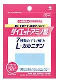 小林 ダイエットアミノ酸 10袋