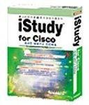 iStudy for Cisco 640-607J CCNA