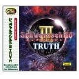 Great Series シュヴァルツシルト 3 Truth