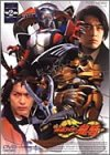 仮面ライダー 龍騎 Vol.2 [DVD]