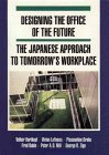 img - for Designing the Office of the Future: The Japanese Approach to Tomorrow's Workplace book / textbook / text book